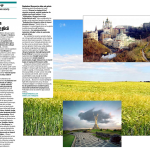 Taraf Gazetesi Yazarı Hıdır Geviş, Ukrayna Yazılarına Devam Ediyor
