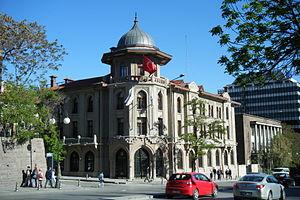 300px-Yunus_Emre_Institut_Ulus_Ankara