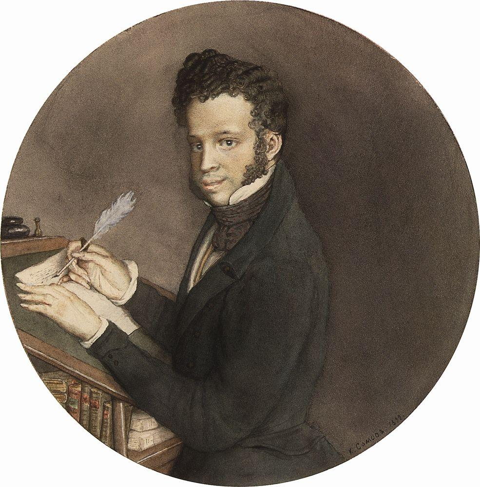 alexander-pushkin-at-work-1899