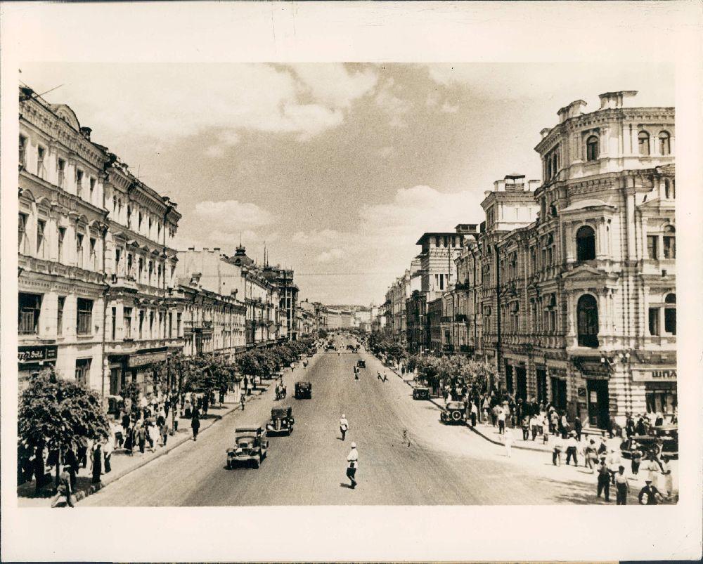 1941-год-Крещатик-до-войны