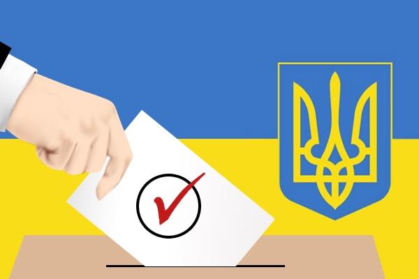 1346260071_vybory-narodnyh-deputatov-ukrainy-v-verhovnyy-sovet-ukrainy