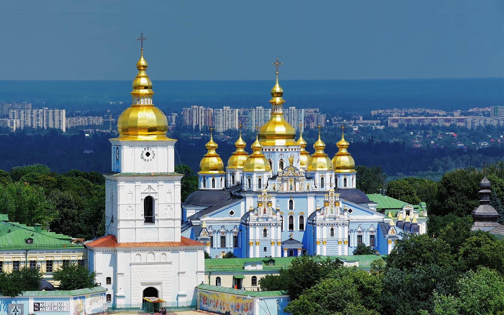 Ukraynanın en değerli ve en pahalı madeni parası