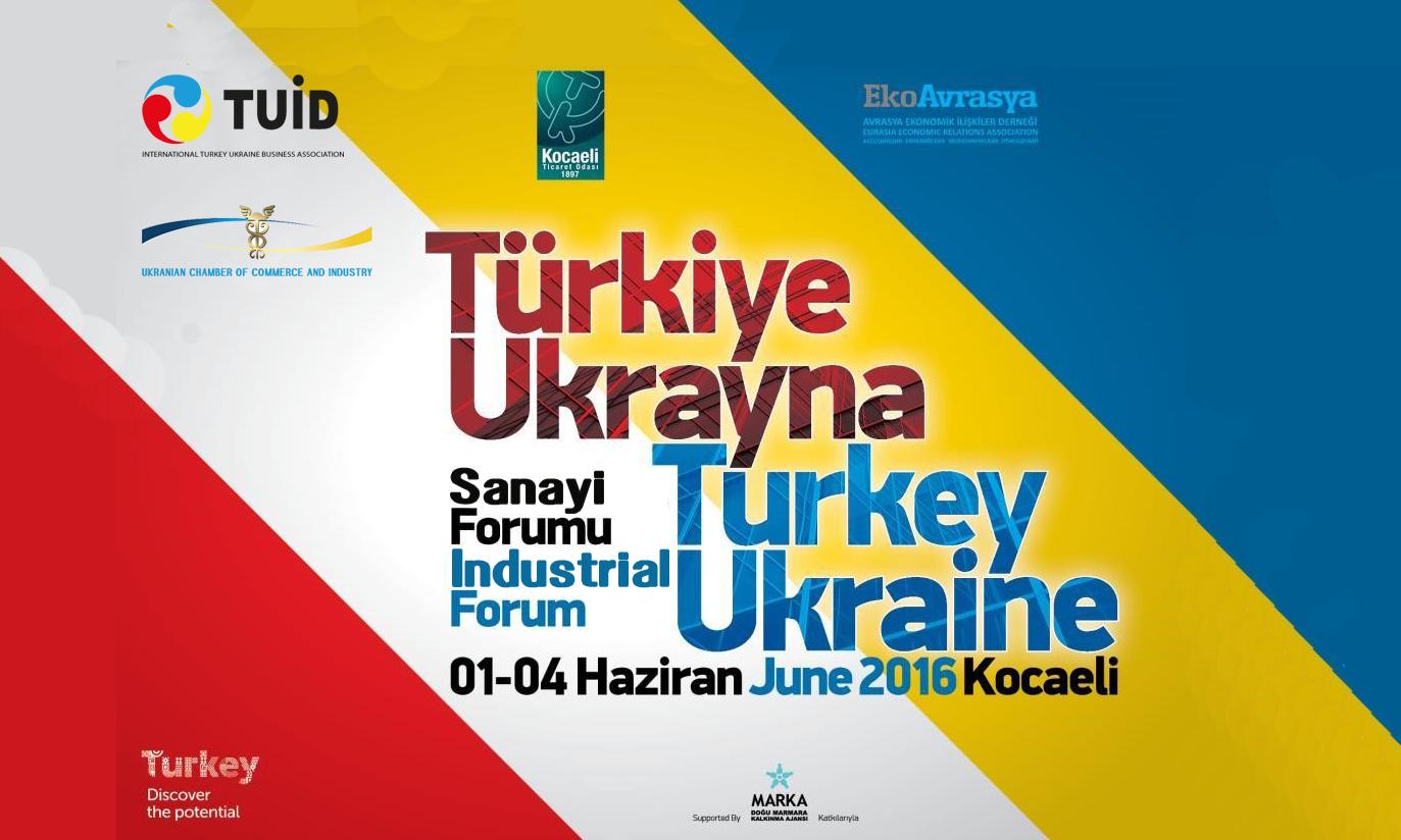 tuid-forum